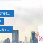 バイリンガルオンライン秘書&オンライン電話 - Kaori-san