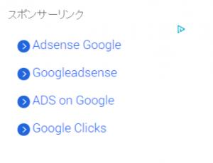 【PV数アップ】Adsenseで収益を最大化する方法   何でも口コミ・レビューサイト