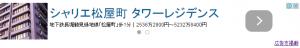 adsenseテキスト表示20141201